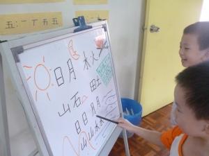 Learning Mandarin