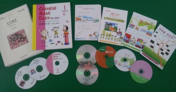 Programme, CD software, text books and workbook used for Mandarin lessons